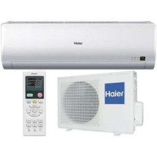 Сплит-система Haier AS24NB4HRA / 1U24BR4ERA